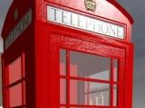 Rote Telefonzelle/RedPho... created by Nauz